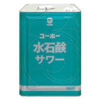 yuho-0052.jpg