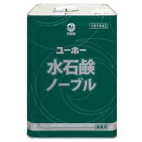 yuho-0053.jpg