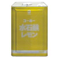 yuho-0055.jpg