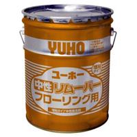 yuho-0056.jpg