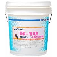 yushiro-0037.jpg