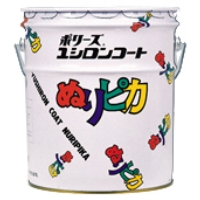 yushiro-0060.jpg