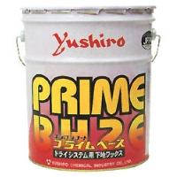 yushiro-0067.jpg