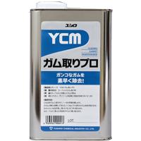 yushiro-0082.jpg