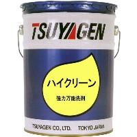 tsuyagen-0059.jpg