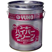 yuho-0024.jpg