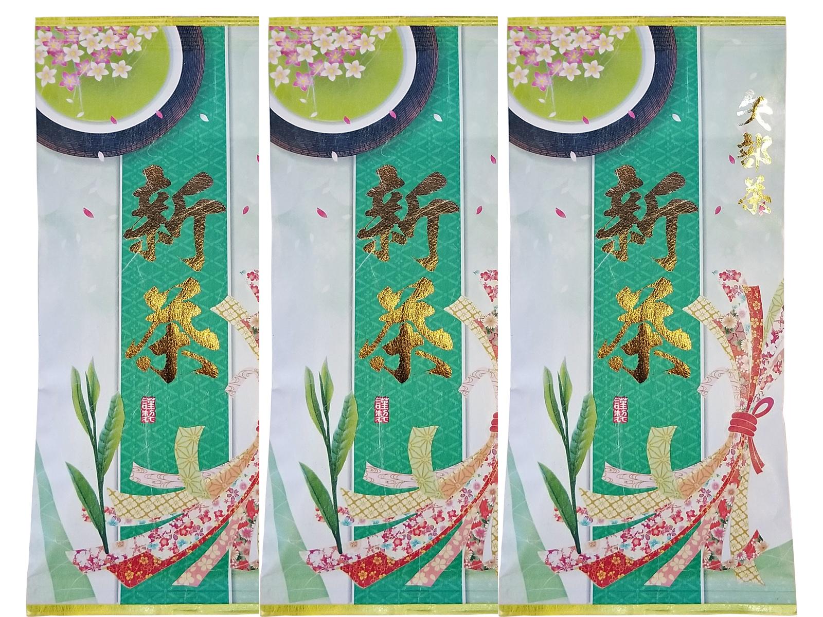 JA矢部茶蒸1080-3