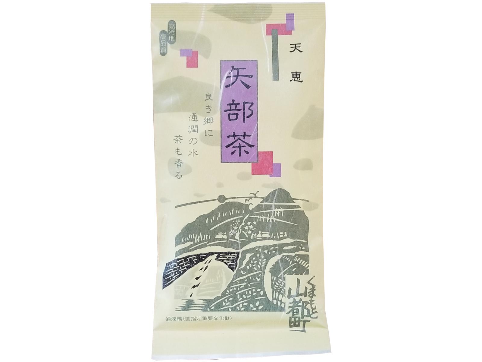JA矢部茶蒸1080-7