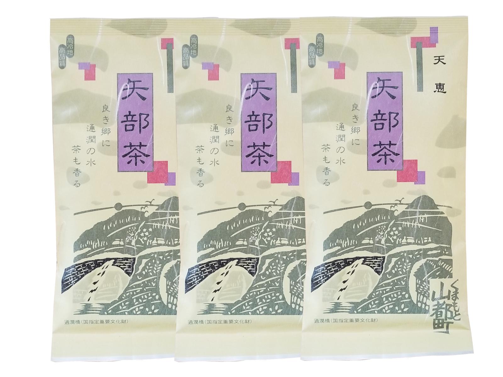 JA矢部茶蒸1080-9