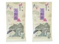 JA矢部茶蒸1080-8