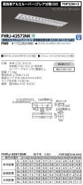 東芝  FHRJ-42572NK-PM9
