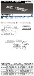 東芝  FHRJ-42573K-PM9