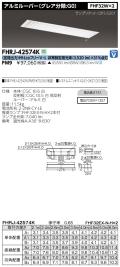 東芝  FHRJ-42574K-PM9