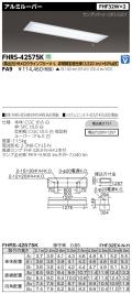 東芝  FHRS-42575K-PA9