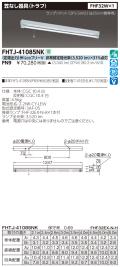 東芝  FHTJ-41085NK-PN9