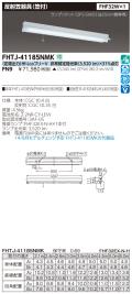 東芝  FHTJ-41185NMK-PN9