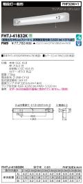 東芝  FHTJ-41832K-PM9