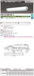 東芝  FHTJ-41851LK-PD9
