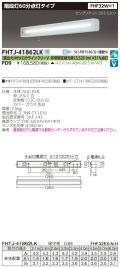 東芝  FHTJ-41862LK-PD9