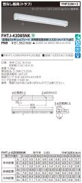 東芝  FHTJ-42085NK-PN9