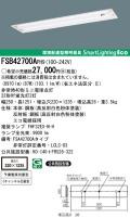 panasonic パナソニック FSB42700A-PH9
