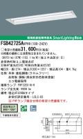 panasonic パナソニック FSB42725A-VPH9