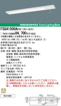 panasonic パナソニック FSG41500A-PH9