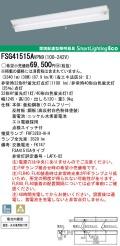 panasonic パナソニック FSG41515A-VPN9