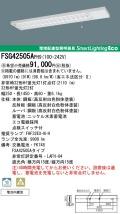 panasonic パナソニック FSG42505A-PH9