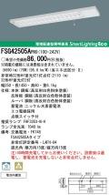 panasonic パナソニック FSG42505A-PN9