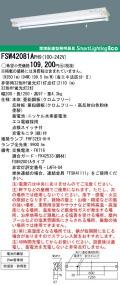 <販売終了>panasonic パナソニック FSW42081A-PH9