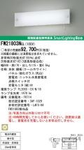 panasonic パナソニック FW21803N-GL15<50hz地域専用商品>