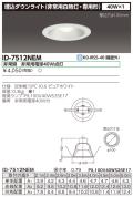 東芝  ID-7512NEM