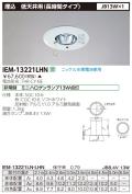 東芝  IEM-13221LHN