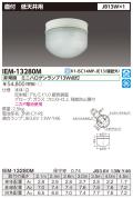 東芝  IEM-13280M