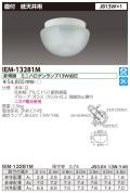 東芝  IEM-13281M