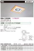東芝  IEM-13550N