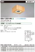 東芝  IEM-13551HN