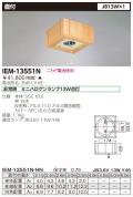 東芝  IEM-13551N