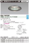 東芝  IEM-13602HP