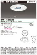 東芝  IEM-13621SGN