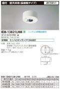 東芝  IEM-13821LHM