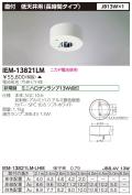 東芝  IEM-13821LM