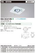 東芝  IEM-30241HN