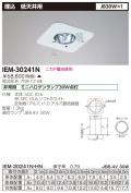 東芝  IEM-30241N