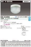 東芝  IEM-30280M