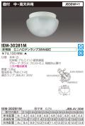 東芝  IEM-30281M
