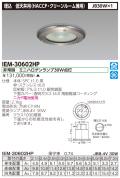 東芝  IEM-30602HP