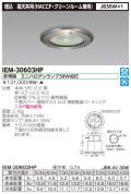 東芝  IEM-30603HP
