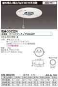 東芝  IEM-30622N
